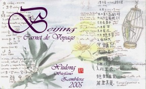 Beijing - Carnet de Voyage - Amazon Kindle