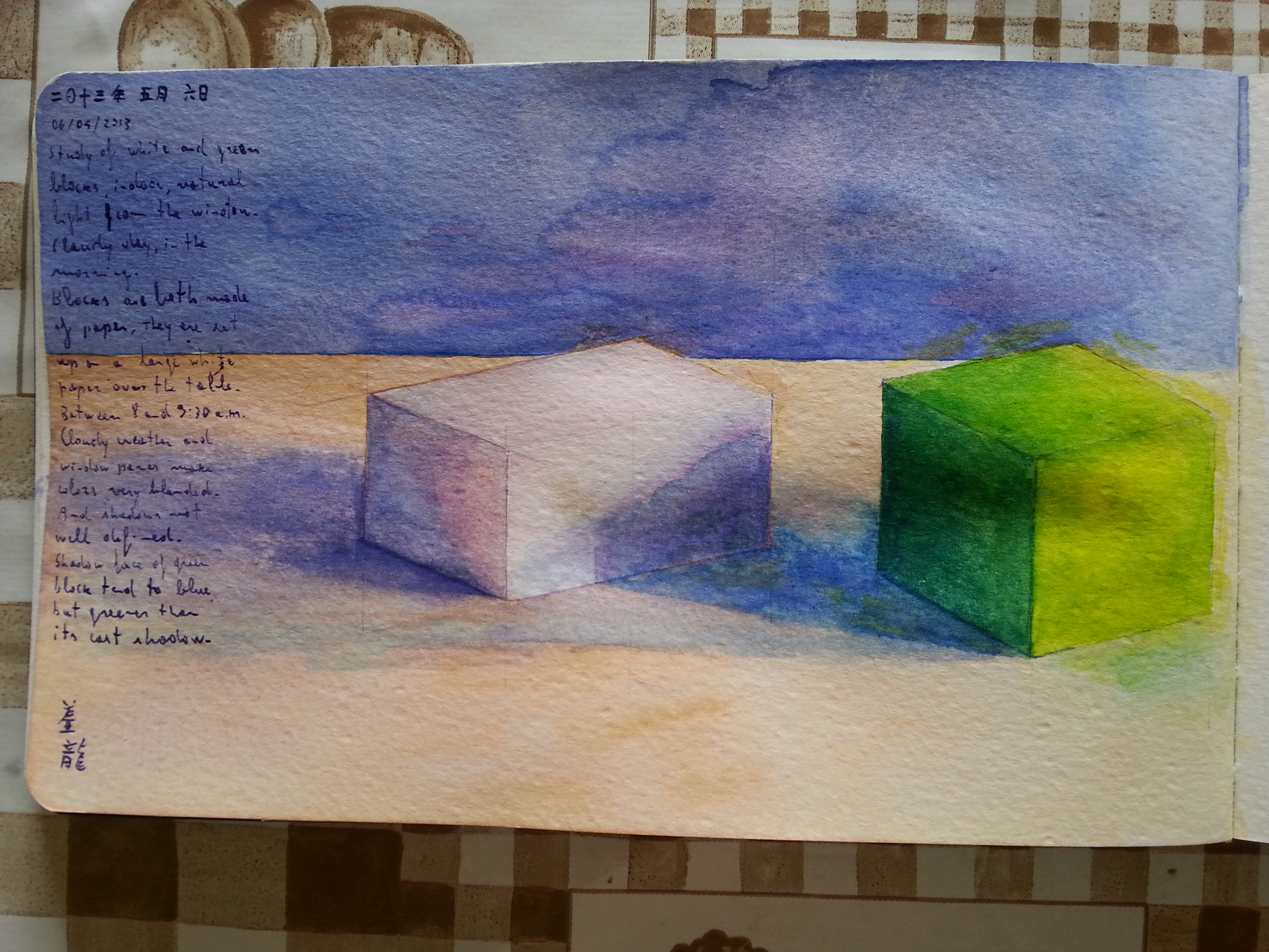 Study of white and green blocks, indoor, natural light from the window.