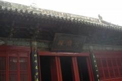 tempio-henan-1