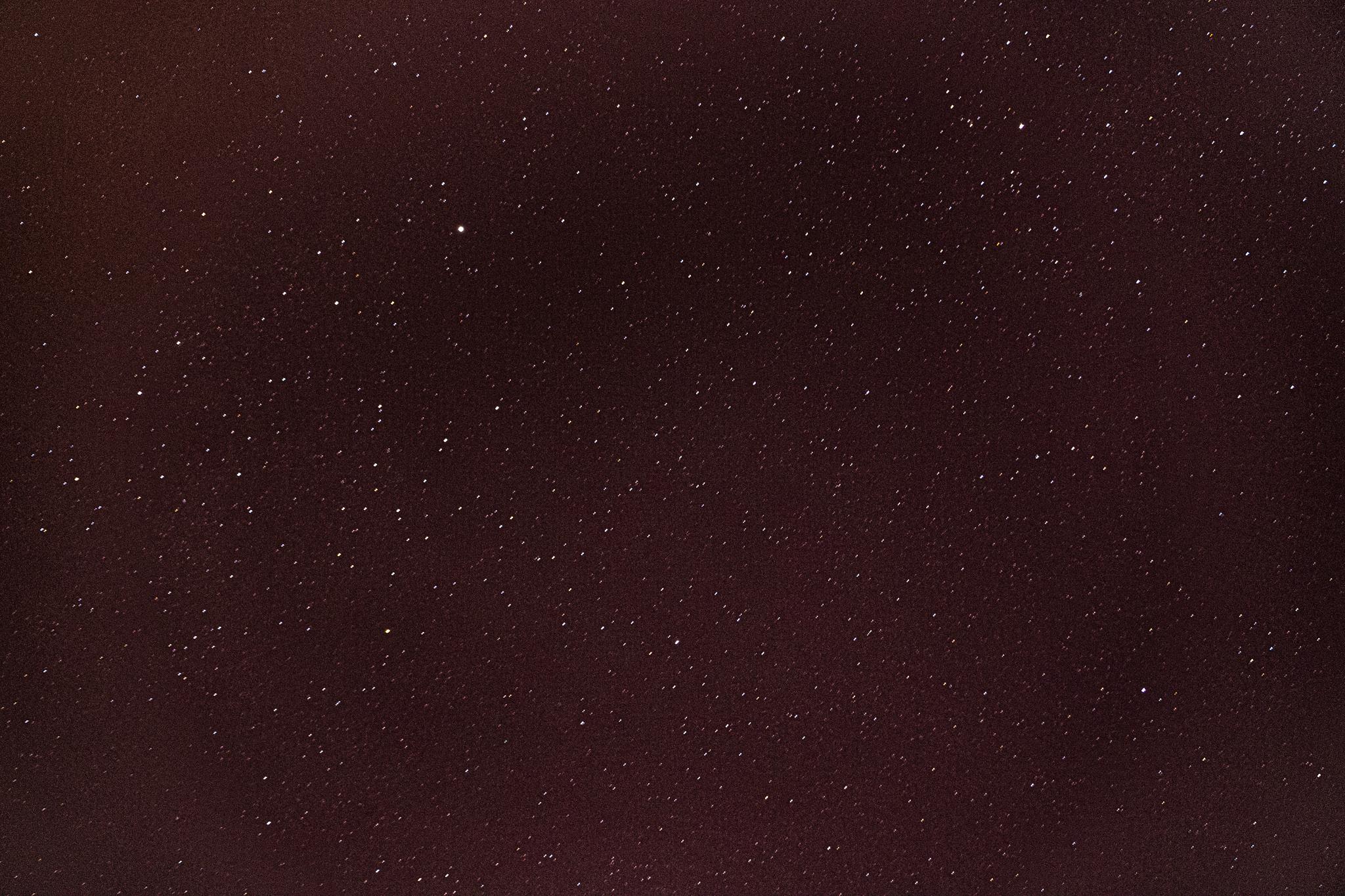 恒星 Héngxīng – star